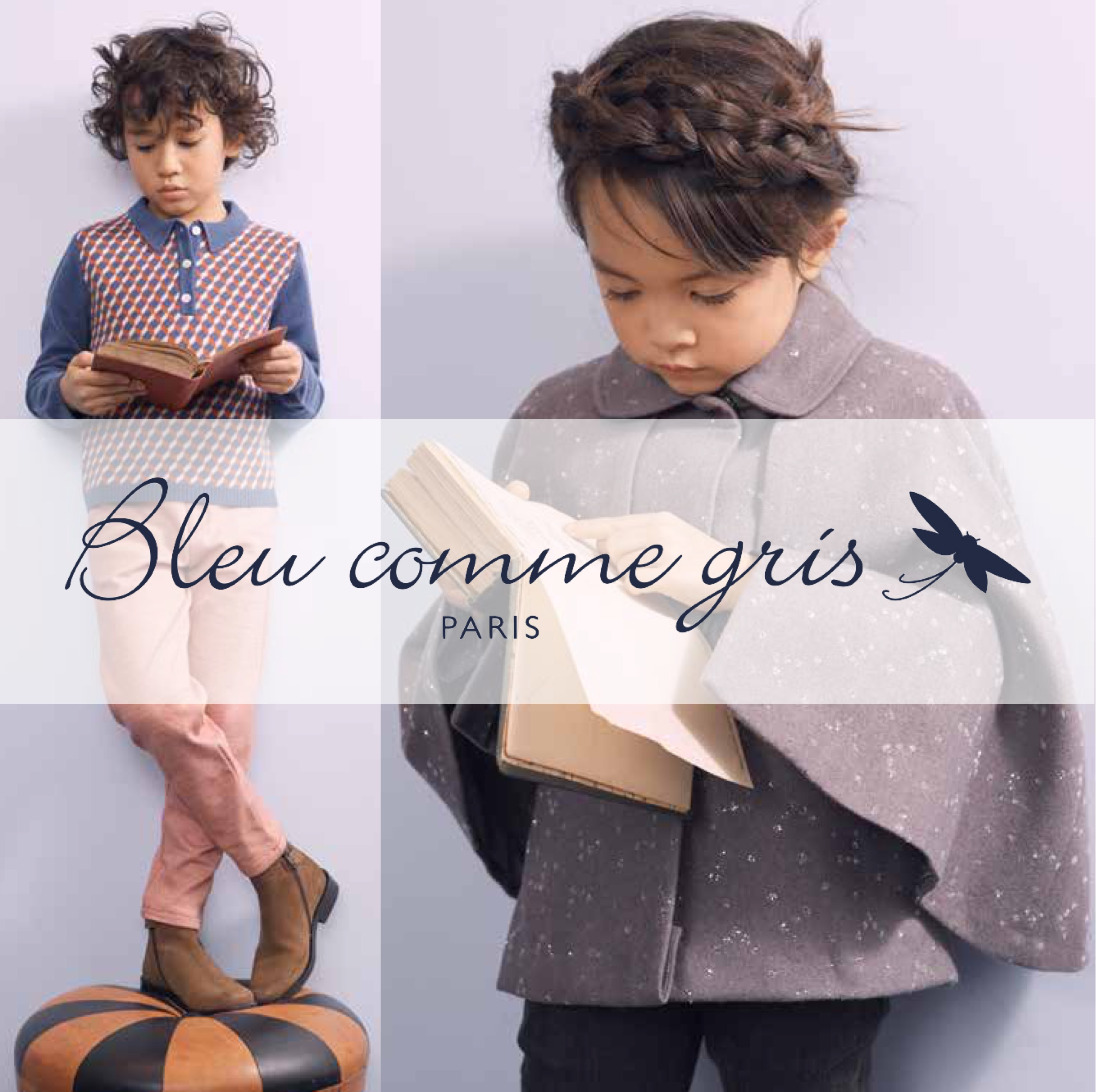 Blue Comme Gris homepage